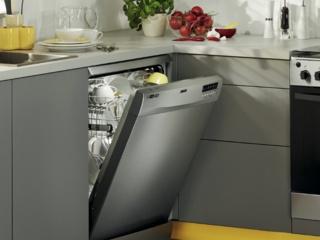 Какие бывают автоматические программы в посудомечных машинах от Zanussi